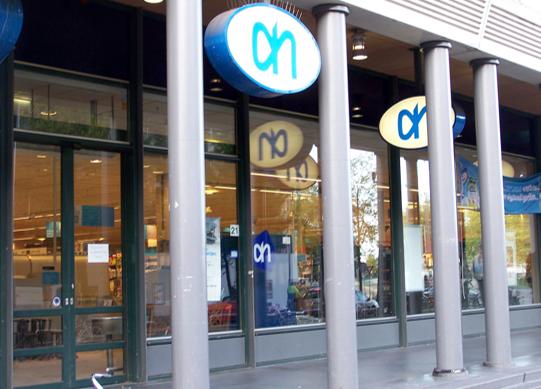 catena di supermercati Sistemi raffrescamento aria