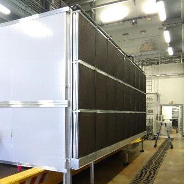 data center 2 Sistemi raffrescamento aria
